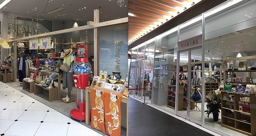 中川政七商店 COCOSA熊本店