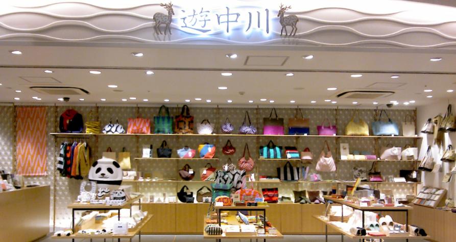遊 中川 ecute上野店