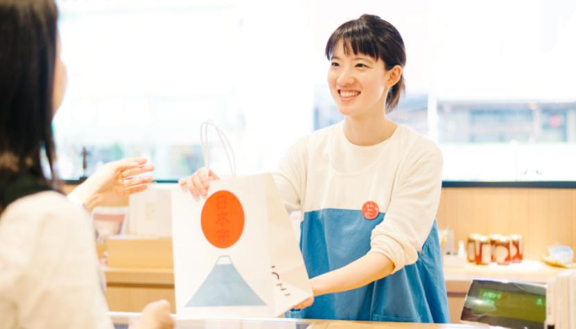 日本市 ecute東京店