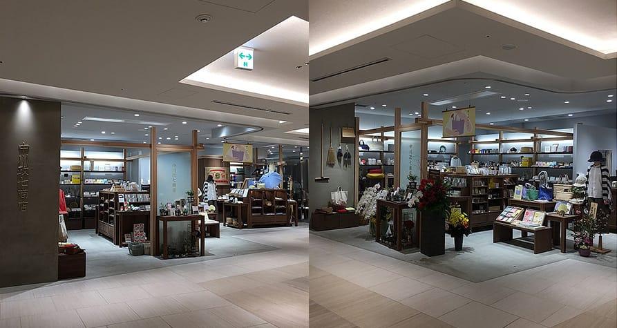 中川政七商店 GINZA SIX店