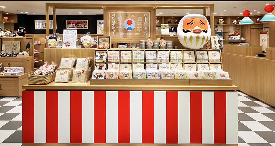 日本市 博多デイトス店