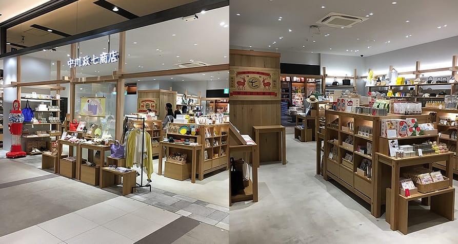 中川政七商店 広島T-SITE店