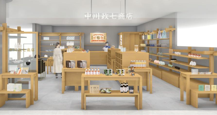 中川政七商店 タカシマヤ ゲートタワーモール店