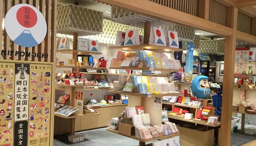 日本市 東京スカイツリータウン・ソラマチ店