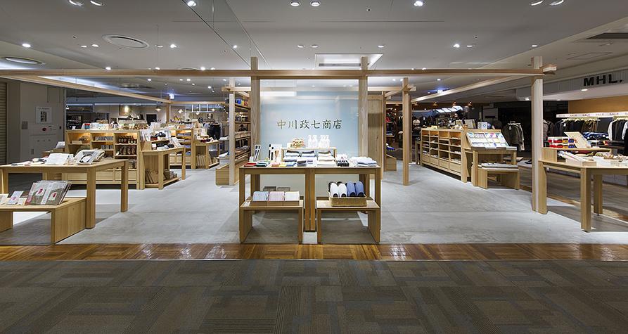 中川政七商店 ルミネ横浜店