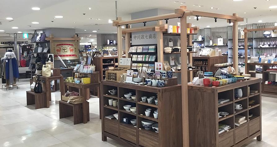 中川政七商店 横浜タカシマヤ店